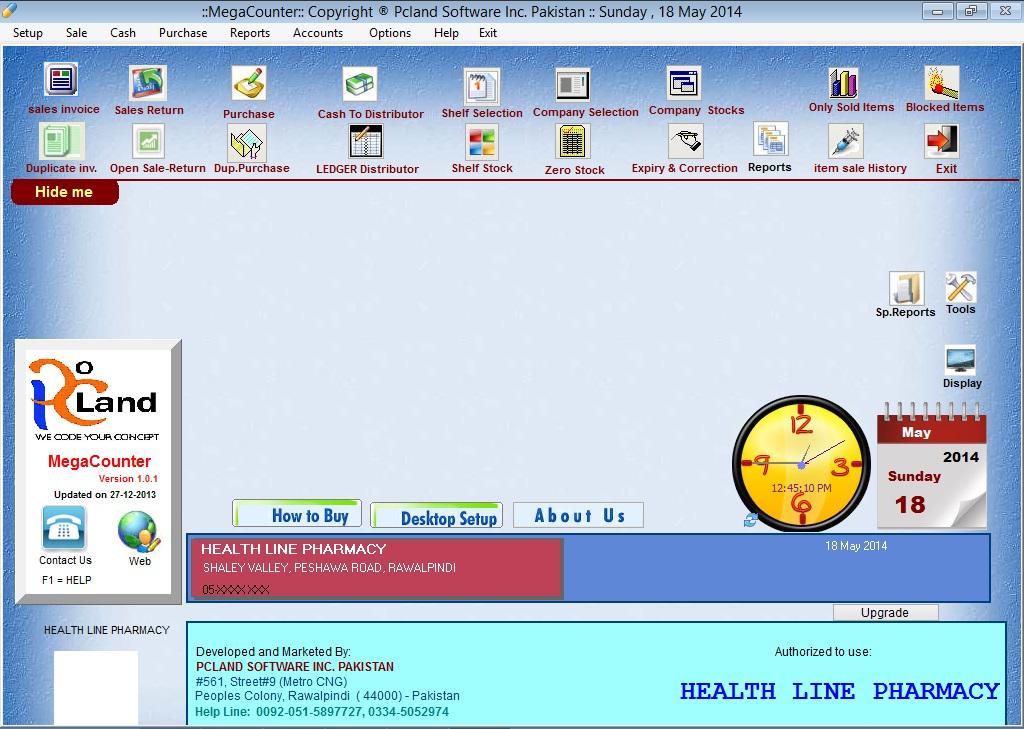Pcland Software Inc  Pakistan::