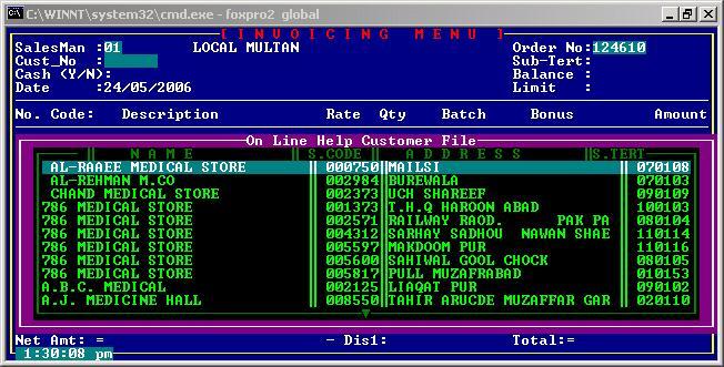 Pcland Software Inc Pakistan